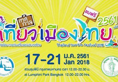 Thailand-Tourism-Festival-2018